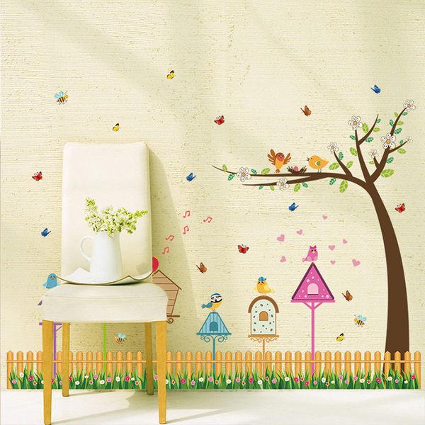 DIY組合壁貼 無痕壁貼客廳 臥室 店面 兒童房裝飾壁貼  小鳥之家 《生活美學》