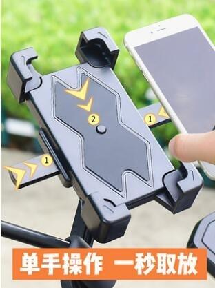 機車手機架導航支架機車自行車電瓶車手機機支架外賣騎手支架