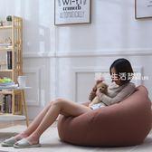 懶人沙發 懶人沙發豆袋個性創意小女孩臥室可愛單人榻榻米女生迷你躺椅·夏茉生活IGO
