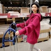 秋冬新款韓版慵懶風套頭連帽毛衣中長款外套寬鬆針織衫上衣女