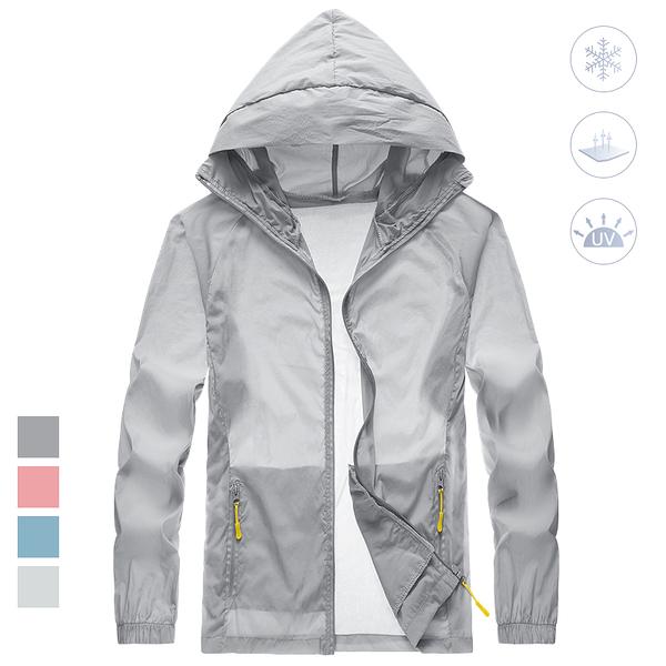 輕薄涼感防曬外套 防晒外套 冰絲外套 男女機能外套 拉鍊口袋防風防潑水外套 大尺碼【QTJMZ2083】