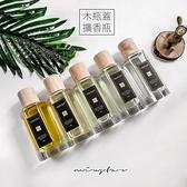 MIUSTAR 花果系!質感DY木瓶蓋六角香氛擴香瓶120ML(共9種)【NJ0351】預購