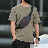 手機腰包多功能單肩小型運動挎包胸包背包斜背包男ins潮小包 夏季新品