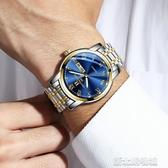 新款男錶男士概念情侶手錶男女學生運動石英防水時尚非機械錶 新北購物城