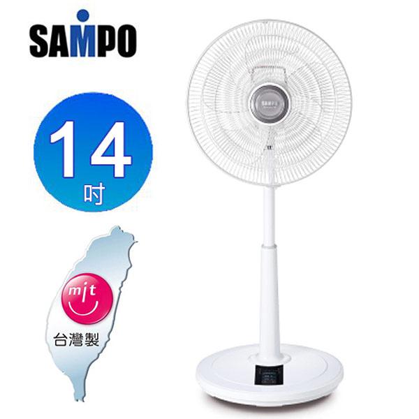 【SAMPO聲寶】14吋微電腦遙控DC節能風扇 SK-FH14DR