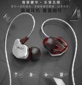耳機耳塞重低音電腦手機耳機蘋果vivo小米通用掛耳式運動入耳式【七夕節好康搶購】