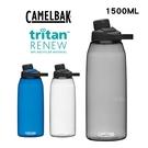 (送清潔3件組)美國CamelBak Chute Mag戶外運動水瓶RENEW 1500ml 水瓶 運動水瓶