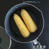 20cm24麥飯石小炒鍋平底鍋不粘鍋煎鍋電磁爐鍋燃氣灶適用 小艾時尚.igo