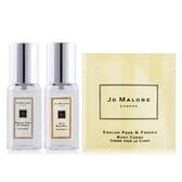 Jo Malone 英國梨+藍風鈴(9ml)X2+英國橡樹與紅醋栗潤膚霜(7ml)