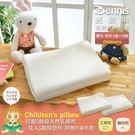 【班尼斯國際名床】~兒童S曲線天然乳膠枕/成人S曲線低枕(附贈抗菌布套),超取限兩顆!