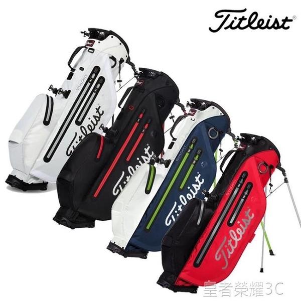 Titleist泰特利斯特2020款TB9SX2高爾夫球包支架包高爾夫支架球包YTL【快速出貨】