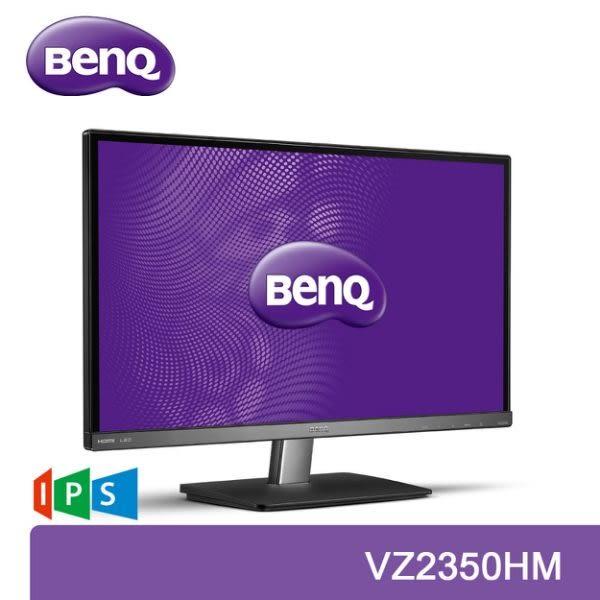 【台中平價鋪】全新 BenQ 明基 VZ2350HM 23型 顯示器 / AH-IPS面板 / 不閃屏