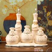 調味罐陶瓷創意調味罐調料瓶調味盒醬油醋瓶佐料鹽罐套裝廚房家用組合裝 數碼人生