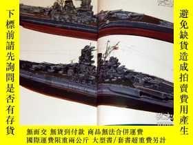 二手書博民逛書店History罕見of development of the warship in Japan book japa
