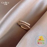 珍珠戒指女時尚個性食指指環冷淡風日系輕奢時尚素圈【樂淘淘】