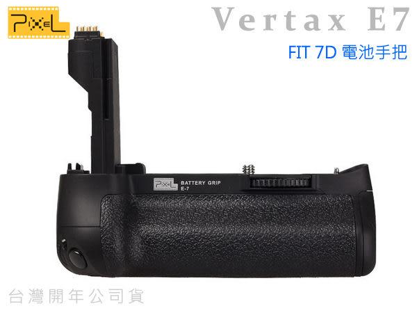 EGE 一番購】PIXEL電池手把【E7,送LPE6】,似BG-E7 CANON 7D專用【台灣公司貨】