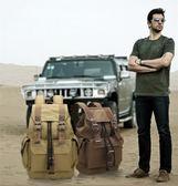 登山包/後背包 男士背包大容量帆布水桶包休閒男包旅行包中小學生書包