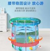 嬰兒游泳桶家用寶寶游泳池新生兒童充氣透明室內加厚折疊洗澡浴缸YYJ(免運快出)