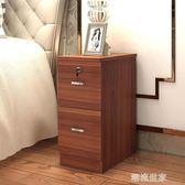 簡易小型床頭櫃床邊小櫃子超窄20/30cm臥室組裝儲物櫃迷你床頭櫃『潮流世家』