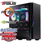 【南紡購物中心】華碩系列【黃金鳳梨】AMD R5 5600X六核 RTX3060 電玩電腦(32G/512G SSD)