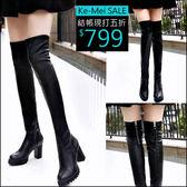 克妹Ke-Mei【ZT54835】一秒模特比例!歐洲站筆直腿拉鍊皮質過膝靴