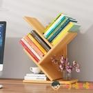 簡易小書架置物架桌上用簡約落地組裝桌面書柜收納【淘嘟嘟】