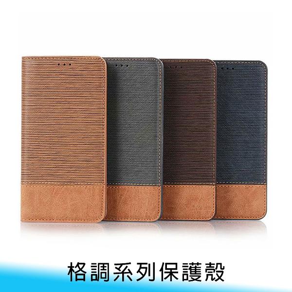 【妃航】格調 iPhone 11 pro max 十字紋 撞色/雙色 側翻/翻蓋 支架 保護套/皮套