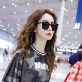 太陽眼鏡明星網紅款抖音墨鏡女新款GM蹦迪韓版潮圓臉防紫外線