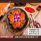 免運【用昕】輕鬆享受螃蟹的美味-去殼專用工具~任3款 (1件1入)