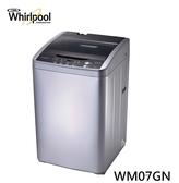 Whirlpool 惠而浦 【WM07GN】7KG 直立式 定頻直立式洗衣機