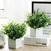 絹花干花藝花束塑料假花仿真花套裝飾品擺件客廳家居插花小花盆栽 概念3C旗艦店