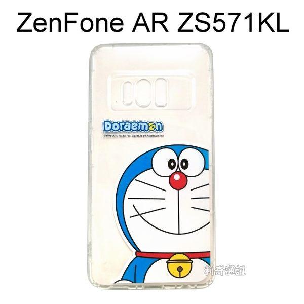 哆啦A夢空壓氣墊軟殼 [大臉] ZenFone AR (ZS571KL) / Ares (ZS572KL) 小叮噹【正版授權】