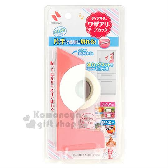 〔小禮堂〕NICHIBAN 食物保存膠帶專用膠帶台《白.長型》附磁鐵可貼於冰箱上