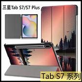 【萌萌噠】三星 Tab S7 / Tab S7+ plus / Tab S7 FE 彩繪多折保護套 側翻皮套 卡通塗鴉 三折支架 平板套