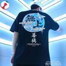國潮仙鶴無上菩提短袖t恤男潮牌歐美街頭潮流oversize嘻哈上衣潮 依凡卡時尚