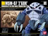 鋼彈模型 HGUC 1/144 Z'GOCK 茲寇克 量產型 機動戰士0079 TOYeGO 玩具e哥