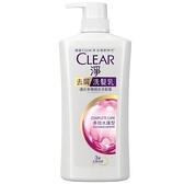 CLEAR淨女士去屑洗髮乳-多效水護型750g【愛買】