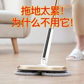 日本Uoni由利無線電動拖把擦地機家用全自動掃地機拖地機器無蒸汽 MKS薇薇