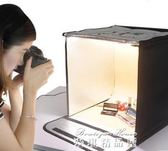 LED小型攝影棚40cm拍照柔光箱拍攝道具迷你簡易燈箱igo  麥琪精品屋