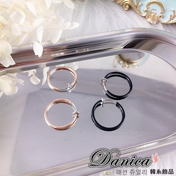 無耳洞耳環 現貨 不敗款簡約百搭經典 2CM 圓形 圈圈 夾式耳環 S91320 Danica 韓系飾品 韓國連線