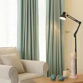 窗簾現代簡約北歐ins遮光客廳臥室飄窗成品落地紗簾窗簾布料 聖誕禮物