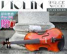 【小麥老師樂器館】買1贈13!小提琴 高級提琴 全配+調音器 4/4 3/4 1/2 1/4 1/8小提琴老師專業推薦 MV58