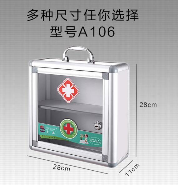 熊孩子*掛壁式掛牆家庭大號分層企業工廠用急救箱幼兒園A106(2格)