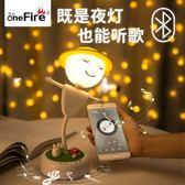 稻草人LED小夜燈可充電插電式臥室床頭創意可愛夢幻兒童小燈浪漫  店慶大促銷