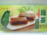 大熊健康~綠茶蒟蒻400公克/盒(8條入)