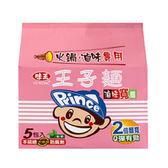 王子滷味寬麵50g*5包【愛買】