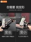 車載手機支架汽車用吸盤式萬能通用型導航支駕支撐夾車內車上卡扣 京都3C
