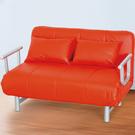 【采桔家居】巴斯  時尚絲絨布&皮革機能沙發/沙發床(拉合式機能設計+三色可選)