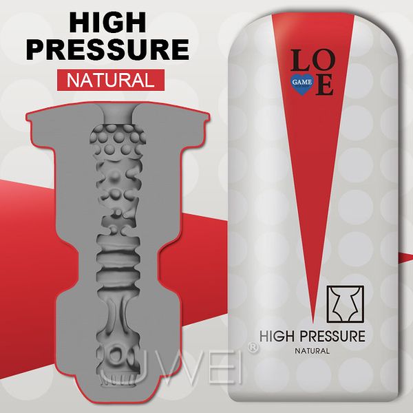 969情趣~日本原裝進口KMP.LOVE GAME High Pressure 高壓凸點飛機杯-NATURAL