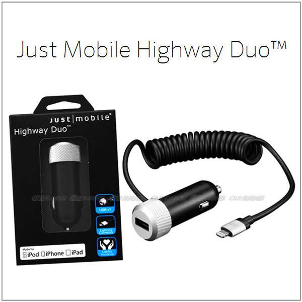 【愛車族購物網】Just Mobile Highway Duo 超級鋁質車充
